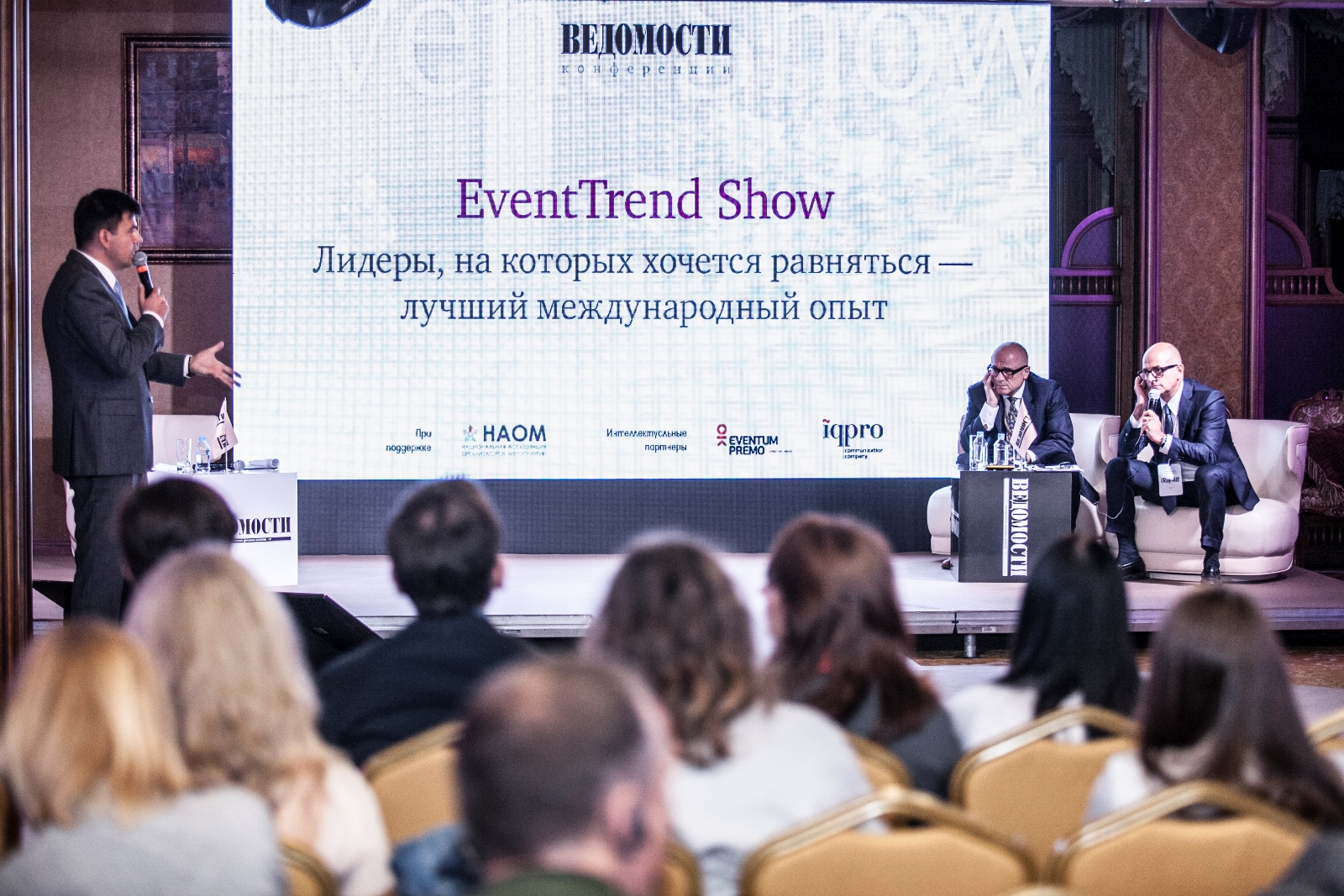 027 EventTrend Show